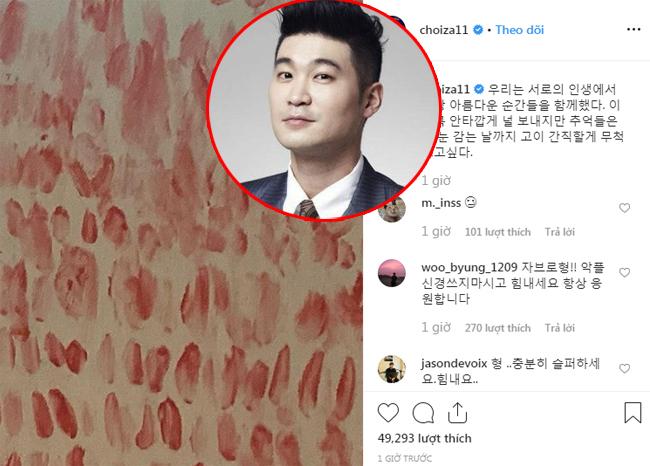 Những chia sẻ của Choiza trên mạng xã hội.