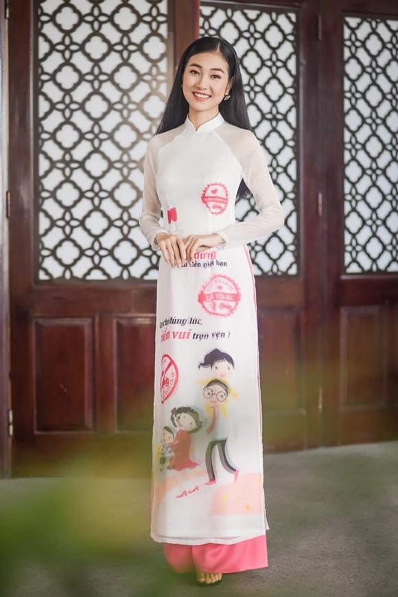 Sau thành tích top 10 cùng giải phụ Người đẹp áo dài tại Hoa hậu Việt Nam 2016, Nguyễn Bùi Kiều Vỹ không Nam tiến hoạt động showbiz, mà làm MC, mở cơ sở làm đẹp tại Đà Nẵng. Ngoài ra, cô cũng đều đặn tham gia nhiều hoạt động văn hóa tại quê nhà Quảng Nam. Người đẹp sống kín tiếng sau cuộc thi nhan sắc. Ông xã của cô là doanh nhân, hơn cô vài tuổi.