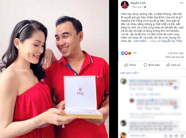 Quyền Linh luôn nhớ những ngày lễ để mua quà và dành những lời yêu thương gửi tới người vợ đã ở bên mình hơn 10 năm qua.