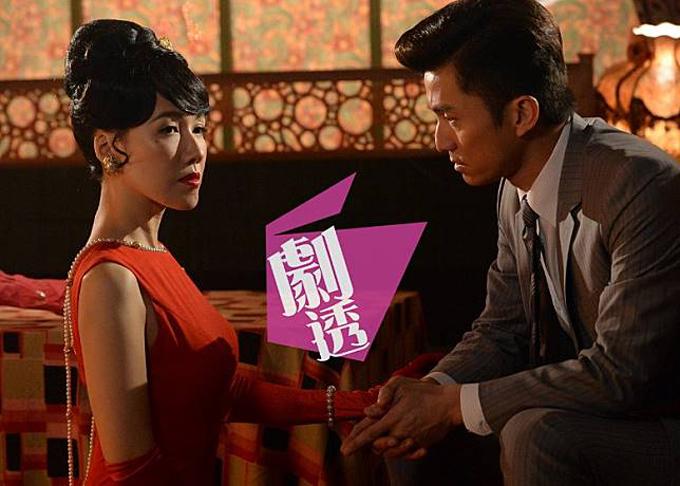 Tòa nhà Kim Tiêu là một trong những bộ phim ăn khách nhất của TVB trong năm 2019. Bộ phim với sự tham gia của nhiều diễn viên nổi tiếng như Trần Sơn Thông, Lý Thi Hoa... được phát sóng đồng thờiở Việt Nam và cũng nhận được sự hưởng ứng của khán giả yêu phim Hong Kong. Tòa nhà Kim Tiêu lấy bối cảnh chính từ một tòa nhà có thật ở xứ Cảng Thơm, ngay sau khi phim lên sóng, địa điểm này đã trở thành địa chỉ check in hot.