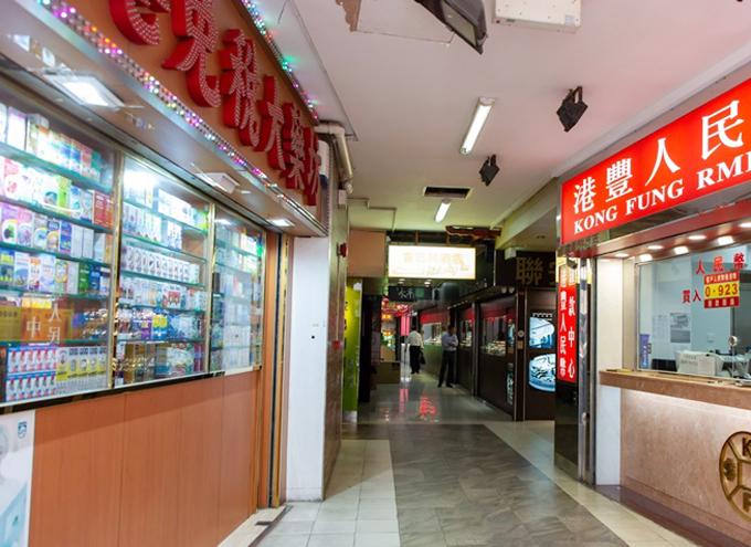 Tòa nhà ma ám ở Hong Kong hút khách - 6
