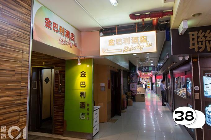 Tòa nhà ma ám ở Hong Kong hút khách - 7