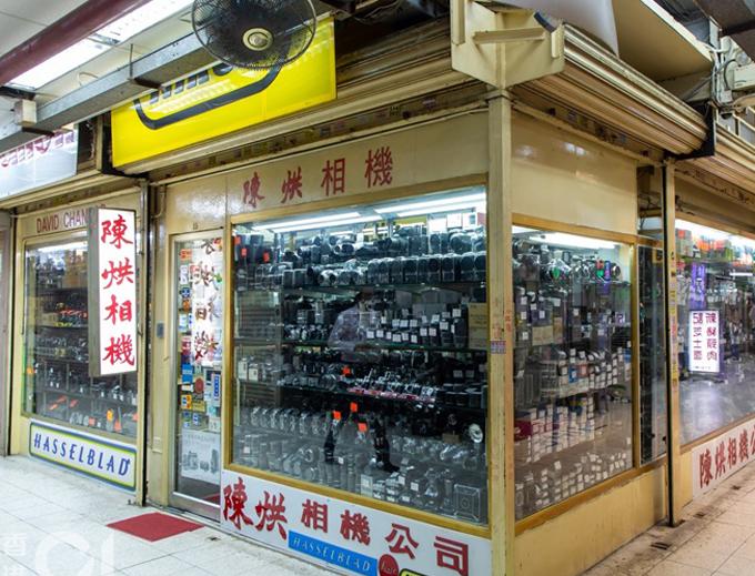 Tòa nhà ma ám ở Hong Kong hút khách - 4