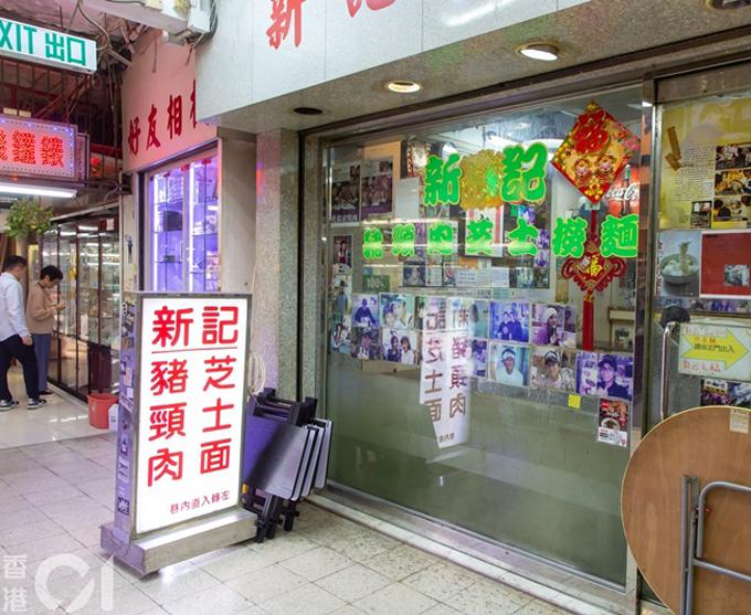 Tòa nhà ma ám ở Hong Kong hút khách - 9
