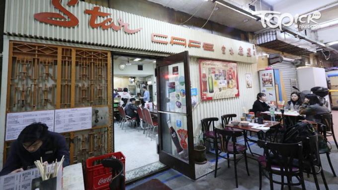 Tòa nhà ma ám ở Hong Kong hút khách - 10