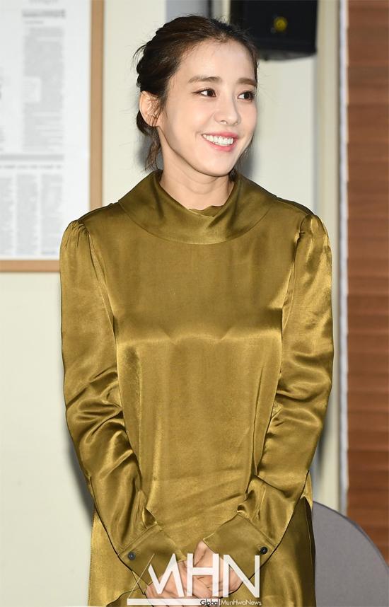 Park Eun Hye dự sự kiện.