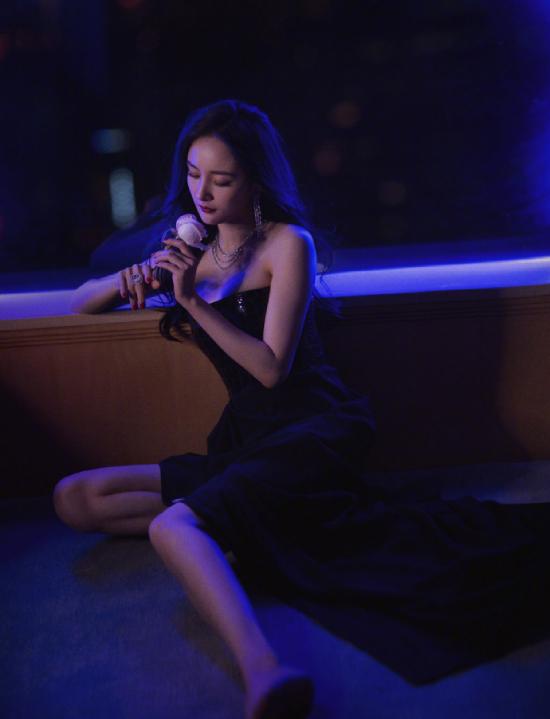 Dương Mịch khoe chân thon - 6
