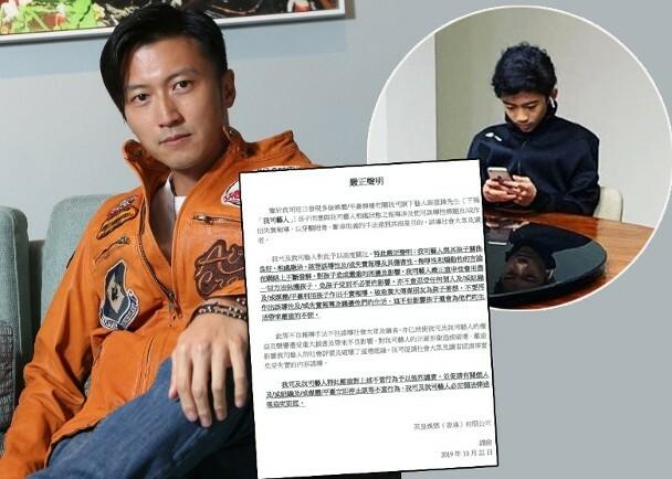 Tạ Đình Phong có động thái phản bác tin đồn.