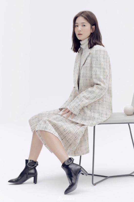 Song Hye Kyo kín cổng cao tường - 1