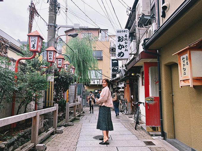 Văn Mai Hương tận hưởng tiết trời dễ chịu ở Nhật Bản.