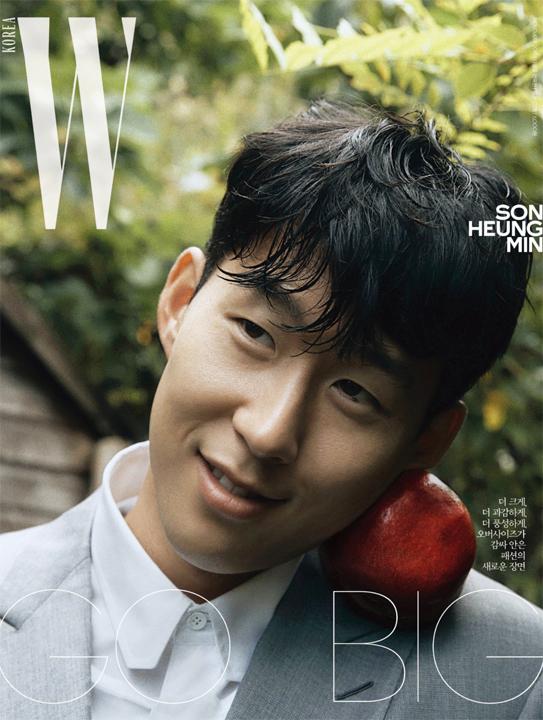 Hôm 14/10, tạp chí W hé lộ hai bức ảnh của Son Heung-min