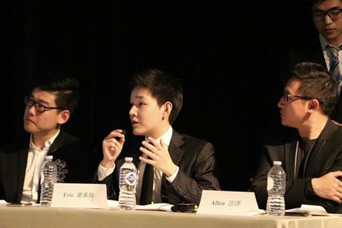 Là một thiếu gia giàu có và nổi tiếng bậc nhất Hong Kong nhưng Eric ít thể hiện sự chịu chơi như các cậu ấm cô chiêu khác. Ngược lại anhnhưng Eric được biết đếnEric Tse còn là người thành lập quỹ từ thiện ủng hộ giáo dục và các đóng góp về mặt văn hóa (China Summit Foundation). Đồng thời, thiếu gia 24 tuổi này cũng xuất hiện trong vai trò một vị giám đốc trẻ tuổi, tài năng ở ít nhất 5 công ty khác tại Hong Kong.