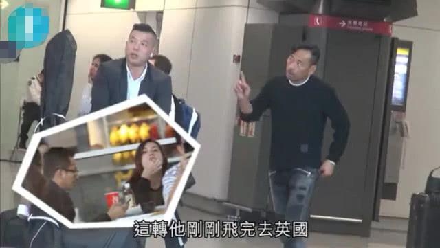 Alvin Chau dịp Valentine năm nay vẫn sang Anh với người tình. Tuy nhiên gần đây anh không còn thường xuyên xuất cảnh sang thăm vợ bé và ba con nữa.