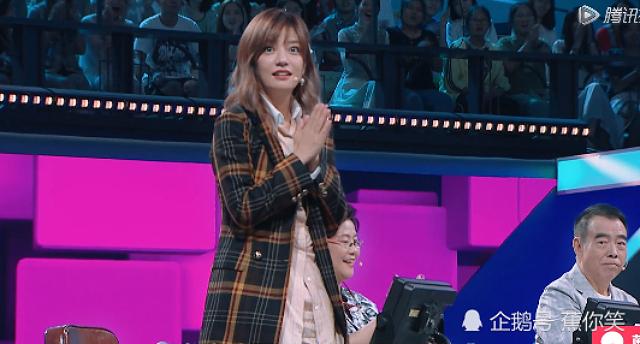 Triệu Vy đầy ngạc nhiên khi xuất hiện trên sân khấu là những người từng gắn bó với cô.