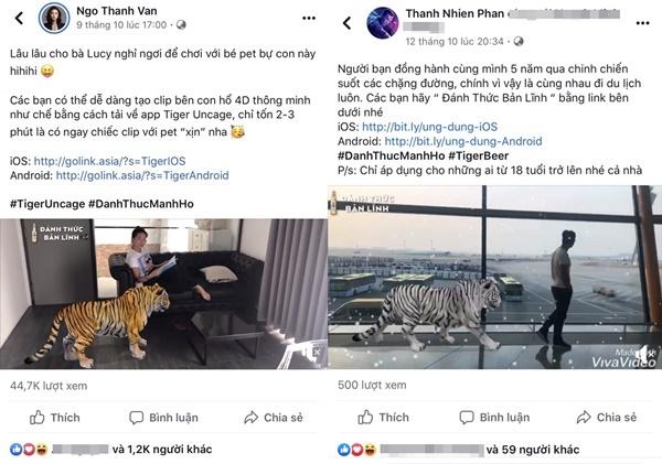Ngay cả những người nổi tiếng như Ngô Thanh Vân hay Phan Thanh Nhiên cũng có những tấm hình check-in cùng hổ, thu hút chú ý của nhiều người. Điều thú vị ở chỗ, đây là chú hổ được dựng nên từ ứng dụng AR Tiger Uncage, nhưng nhìn vào lại không ít lần khiến người khác giật mình vì quá giống thật.