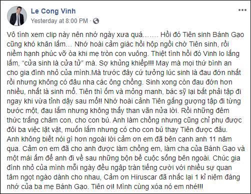 Công Vinh chia sẻ trên Facebook cá nhân.