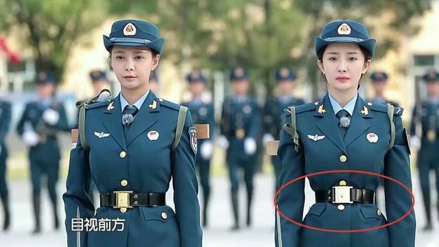 Khi xuất hiện trong một chương trình thực tế với đồng phục quân ngũ, cô từng gây xôn xao với vòng eo nhỏ xíu.