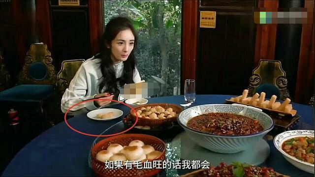 Kể cả với món ăn mình rất nghiện, Dương Mịch cũng không bao giờ dám ăn thoải mái.