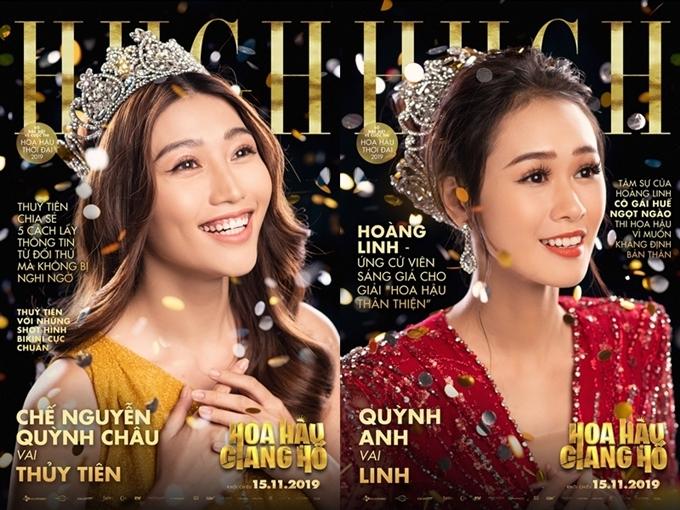 Chế Nguyễn Quỳnh Châu và Quỳnh Anh đều hợp vai.