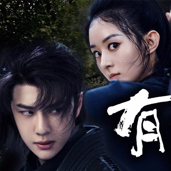 Triệu Lệ Dĩnh đóng cặp Vương Nhất Bác trong phim.