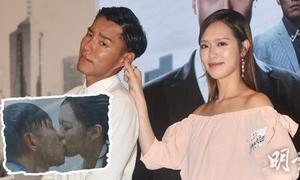 TVB cắt cảnh phim tắm chung