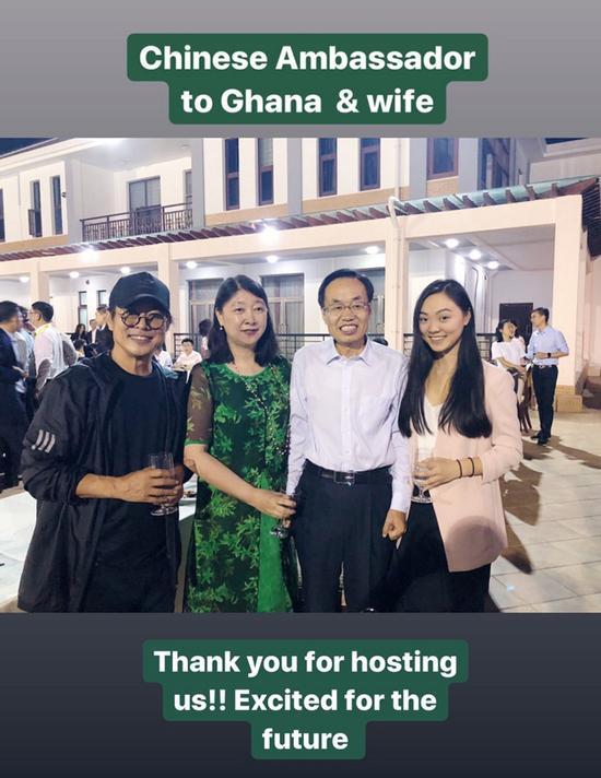 Bức ảnh được Jane Li đăng trên mạng xã hội.