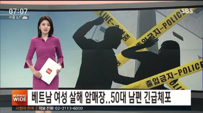 Đài SBS đưa tin về vụ cô dâu Việt bị chồng sát hại vào sáng 18/11. Ảnh chụp màn hình.