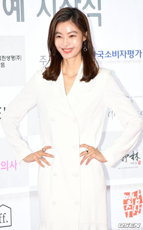 Diễn viên Yoon So Yi.
