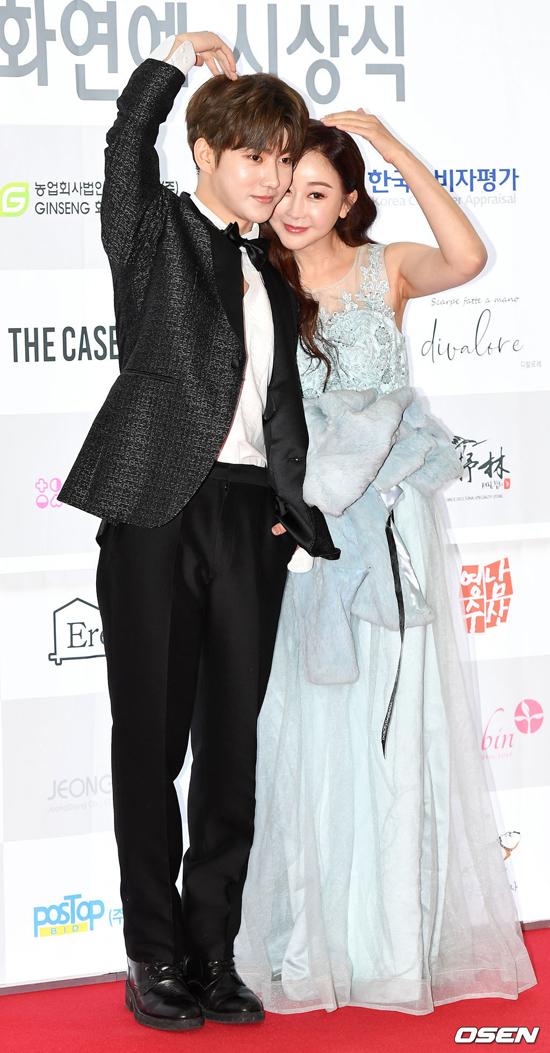Ham So Won là diễn viên Hàn Quốc, cô đóng một số phim như Tình dục là chuyện nhỏ, The Hair Dresser, My Big Family... Tháng 2/2018, cô đăng ký kết hôn với doanh nhân trẻ người Trung Quốc Jin Hua kém mình 18 tuổi. Cuối năm đó, cô sinh con đầu lòng.