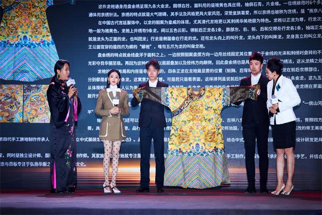 Diễn viên Hà Hoằng San (thứ hai từ trái sang) dự sự kiện bán đấu giá chiếc áo hoàng bào.