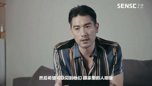 Cao Dĩ Tường khi trả lời phỏng vấn về mong muốn dịp cuối năm.