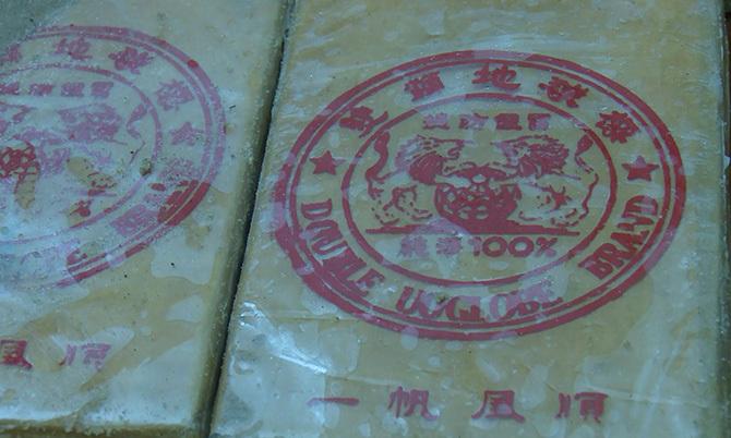 Bánh ma túy ghi chữ Trung Quốc. Ảnh: Sơn Thủy.