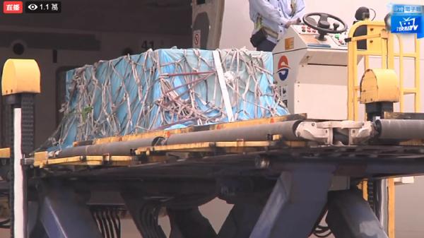 Thi thể Cao Dĩ Tường được chuyển từ Đại lục về Đài Loan bằng đường máy bay.