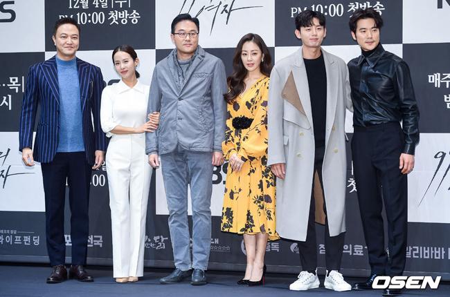 Nữ hoàng phim nóng Hàn khoe ba vòng - 5