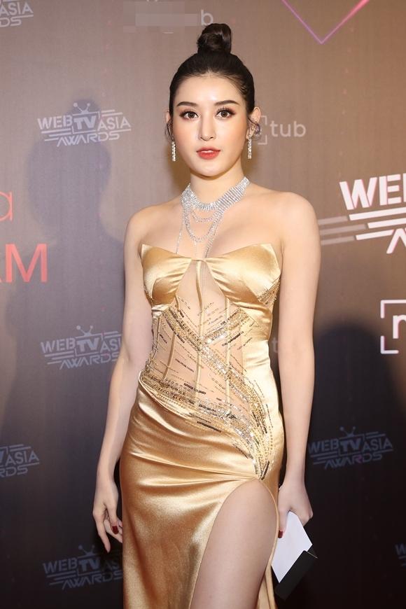 Á hậu Huyền My là một trong các khách mời trao giải.