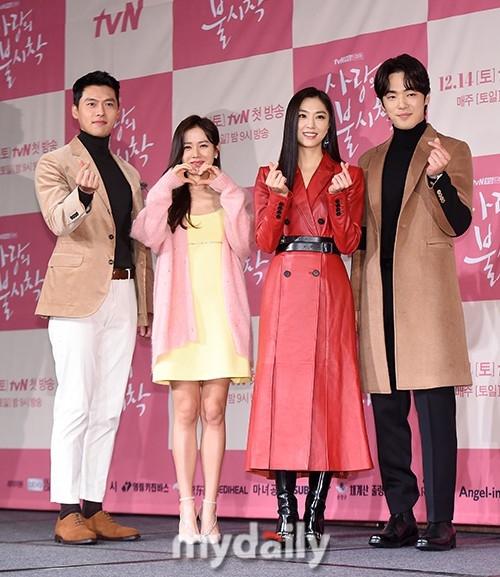 Crash Landing On You chiếu trên đài tvN, Hàn Quốc và nền tảng phim trực tuyến Netflix từ ngày 14/12.