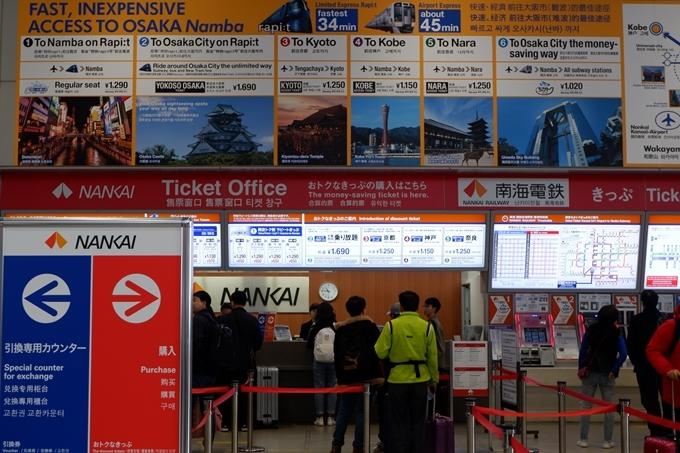 Quầy vé ở sân bay