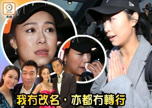 Hoàng Tâm Dĩnh rất xúc động khi tiếp xúc báo chí Hong Kong.