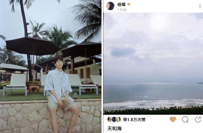 Cặp sao được cho là đang hẹn hò ở đảo Hải Nam.