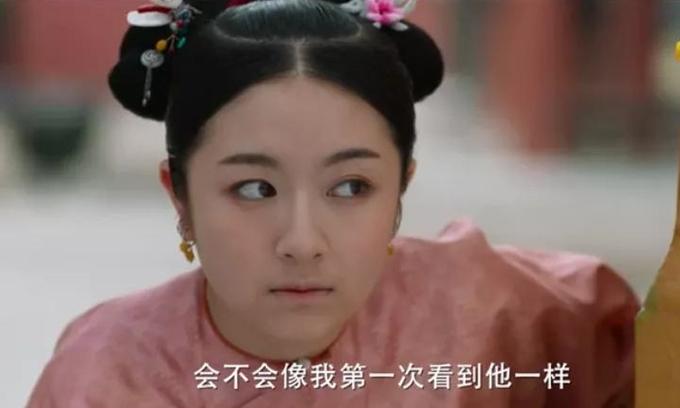 Lý Lan Địch trong phim Mơ về Thanh triều.