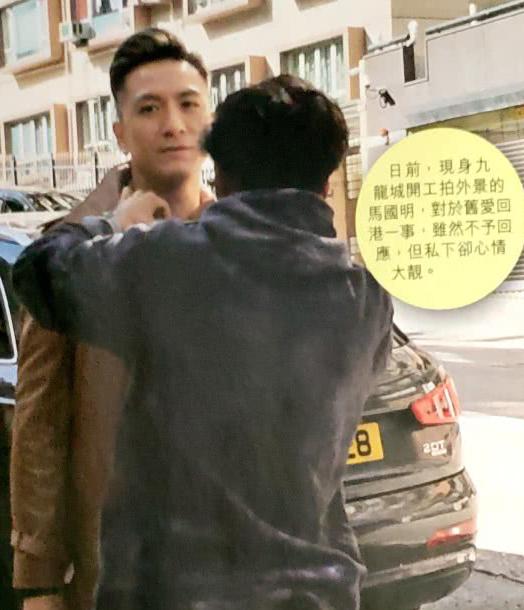 Mã Quốc Minh trên phim trường hôm 16/12.