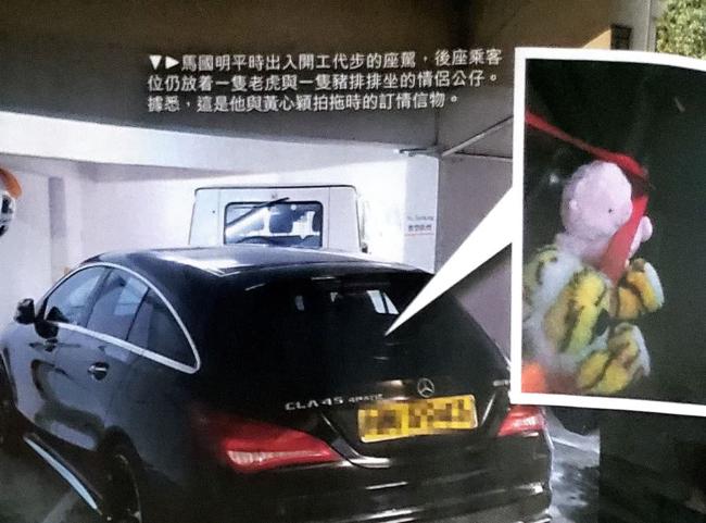 Xe của Mã Quốc Minh vẫn lưu giữ món quà Hoàng Tâm Dĩnh tặng.