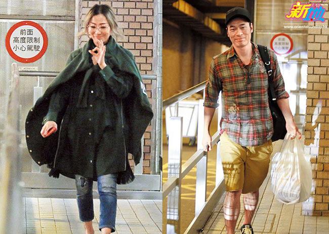 Cặp đôi ra về sau buổi mua sắm, Hứa Chí An xách đồ và trả tiền.