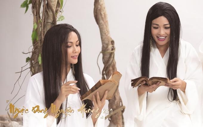 HHen Niê diễn chung vớiPhương Thanh.