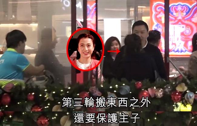 Theo truyền thông Hong Kong, hôm 23/12, cựu phóng viên Trần Khải Vận (Gambi) đi cùng mộtvệ sĩ vào một trung tâm thương mại lớn. Vài giờ sau đó, vệ sĩ đi ravới túi lớn, túi nhỏ trên tay. Ngườivệ sĩ phải trở vào, trở ra tới vài lần mới vận chuyển hết số đồ ra xe hơi.