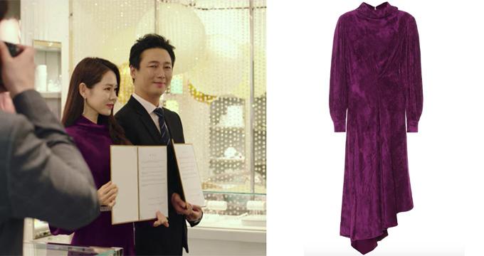 Son Ye Jin mặc đồ hiệu tiền tỷ trong Hạ cánh nơi anh - 9