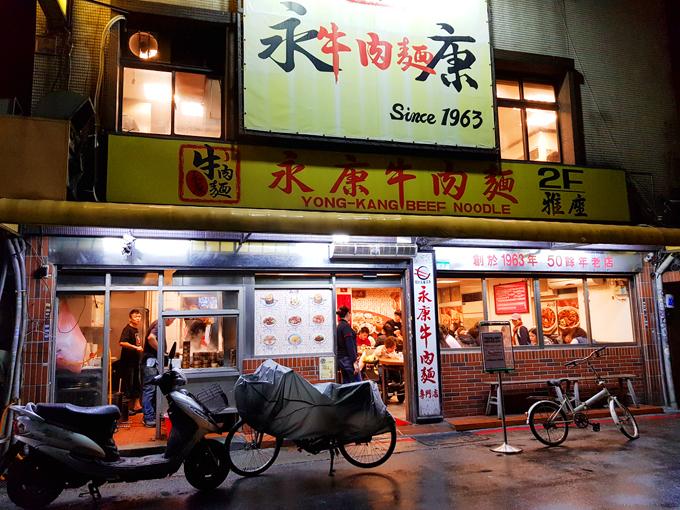 Quán mỳ bò nửa thế kỷ ở Đài Loan