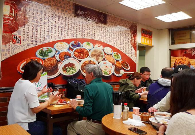 Quán mỳ bò nửa thế kỷ ở Đài Loan - 1