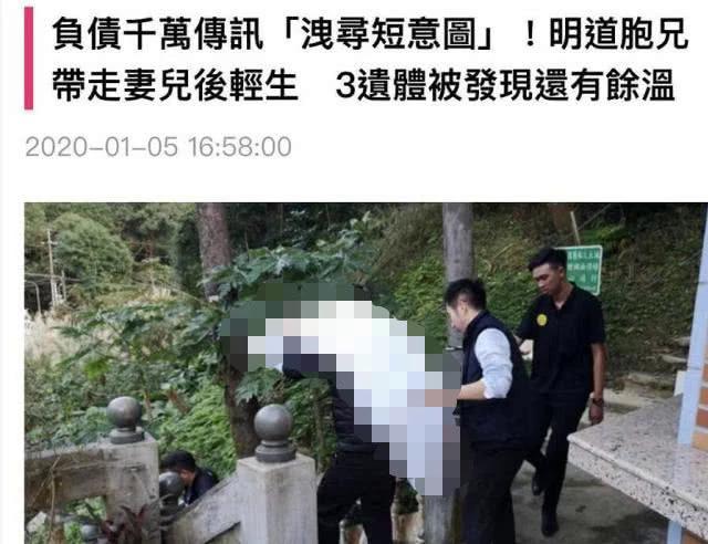 Truyền thông Đài Loan đưa tin về vụ giết người.