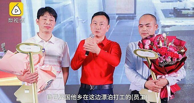 Hai nhân viên được thưởng căn hộ cùng lãnh đạo công ty ở Đông Quan (áo đỏ).